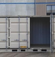контейнер-7